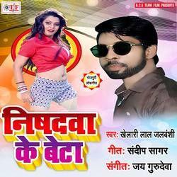 Nishadawa Ka Beta songs
