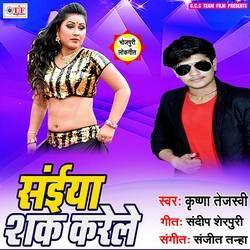 Saiyan Shak Karele songs