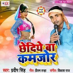 Chhediye Ba Kamajor songs
