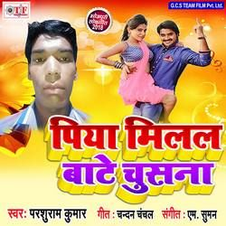 Piya Milal Baate Chusana songs