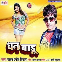 Dhan Badu songs