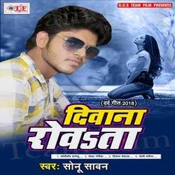 Diwana Rowata songs