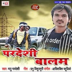 Pardeshi Baalam songs