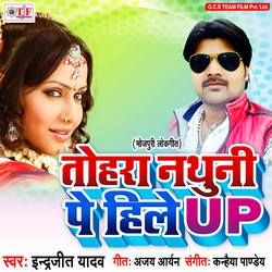 Tohar Nathuni Pe Hile Up songs