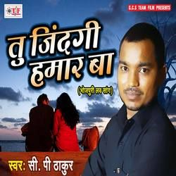 Tu Jindagi Hamaar Ba songs