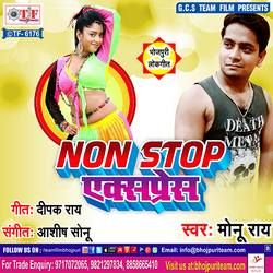 Non Stop Express songs