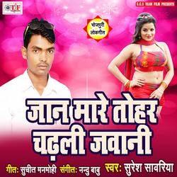 Jan Mare Tohar Chadali Jawani songs