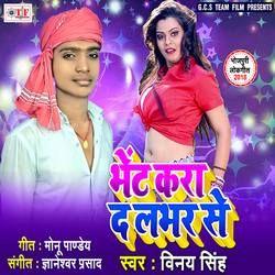 Bhet Kara Da Lover Se songs