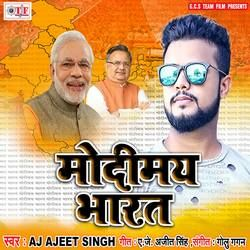 Modimay Bharat songs