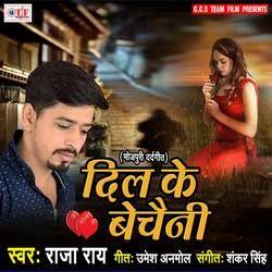 Listen to Ankhiya Lada Dele Bari songs from Dil Ke Bechaini
