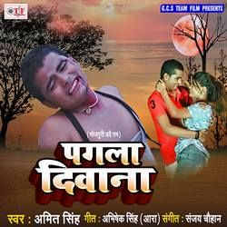 Pagala Diwana songs