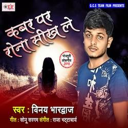 Kabar Par Rona Sikh Le songs