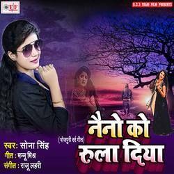 Naino Ko Rula Diya songs