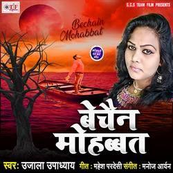 Bechain Mohabbat songs