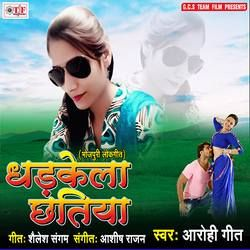 Dharkela Chhatiya songs