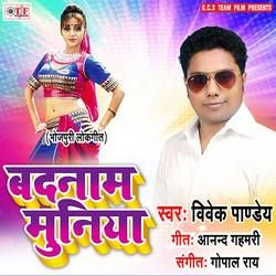 Badnam Muniya songs