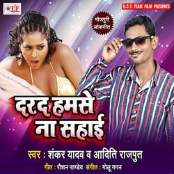 Darad Hamse Na Sahai songs