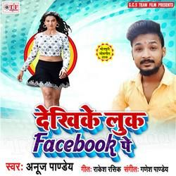 Dekhike Look Facebook Pe songs