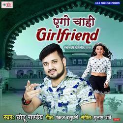 Ego Chahi Girlfriend songs