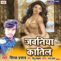 Jawaniya Kaatil songs