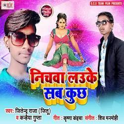 Nichawa Lauke Sab Kuchh songs