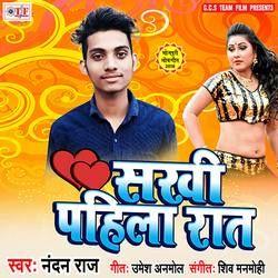 Sakhi Pahila Rat songs