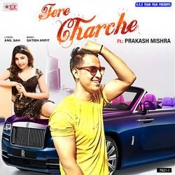Tere Charche songs