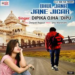 Bhul Jana Jane Jigar songs
