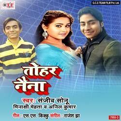 Tohar Naina songs