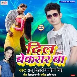 Dil Bekarar Ba songs
