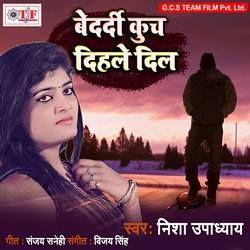 Bedardi Kuch Dihale Dil songs