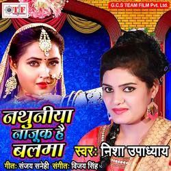 Nathuniya Najuk Hai Balma songs