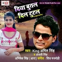 Diya Butal Dil Tutal songs