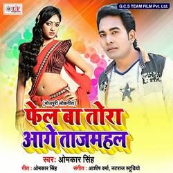 Fel Ba Tora Aage Tajmahal songs