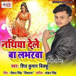 Nathiya Dele Ba Labharwa songs