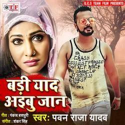 Badi Yaad Aibu Jaan songs