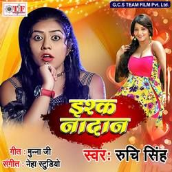 Ishq Nadan songs