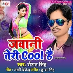 Jawani Teri Cool Hai songs