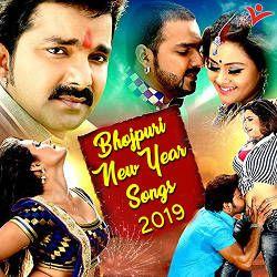 Listen to Rumal Naya Saal Ke songs from Bhojpuri New Year Songs 2019