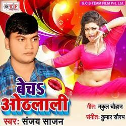 Becha Hothlali songs