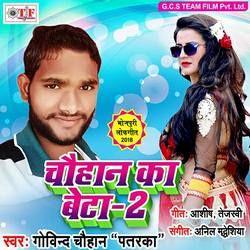 Chauhan Ka Beta - 2 songs