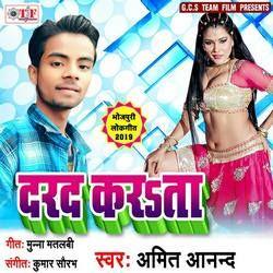 Darad Karata songs