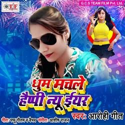 Dhoom Machle Happy New Year songs