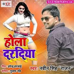Hola Dardiya songs