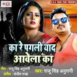 Ka Re Pagali Yaad Aawela Ka songs