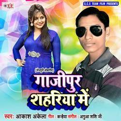 Ghazipur Sahariya Me songs