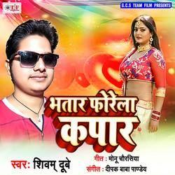 Bhatar Forela Kapar songs