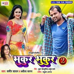 Bhukur Bhukur 2 songs