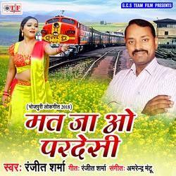 Mat Ja O Pardesi songs