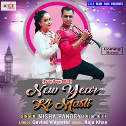 New Year Ki Masti songs